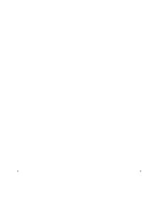 Sigma Chi – Friendship, Justice and Learning